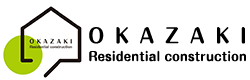 岡崎住宅建設|松山市・東温市・伊予市の新築・注文住宅・新築戸建てを自然素材で手がける工務店